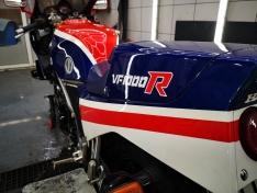Honda VF 1000 VF 1000R '84