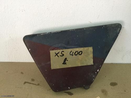 YAMAHA XS400 ΠΛΑΙΝΟ ΚΑΠΑΚΙ