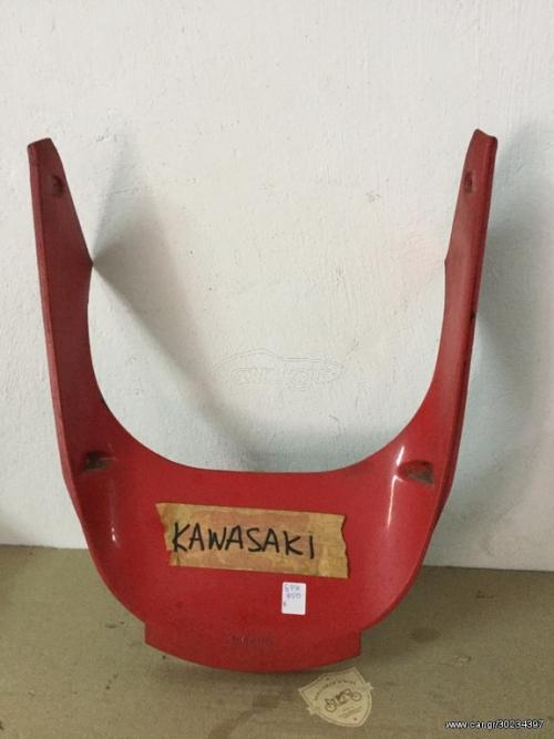 KAWASAKI GPX750R ΜΕΡΟΣ ΚΑΡΙΝΑΣ