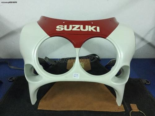 SUZUKI GSXR750 ΜΑΣΚΑ