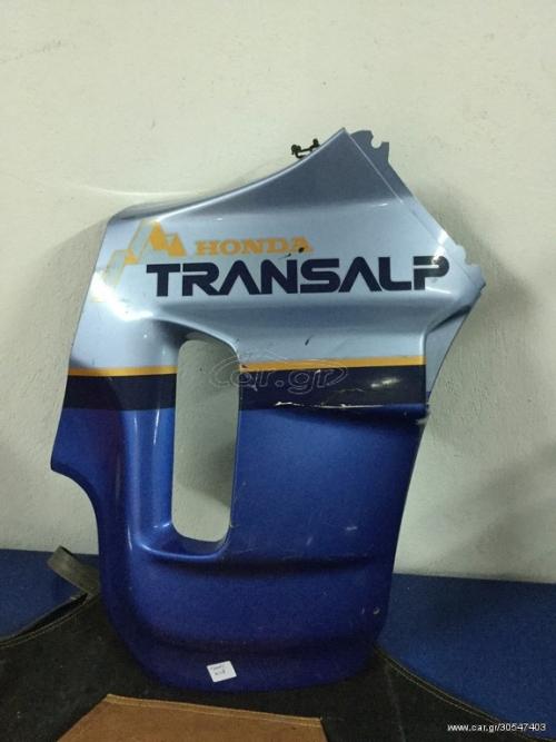 HONDA TRANSALP 400 600 ΠΛΑΙΝΟ ΦΕΡΙΝΚ (Με ζημια)