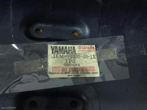 YAMAHA VIRAGO 700 750 ΦΤΕΡΟ 2