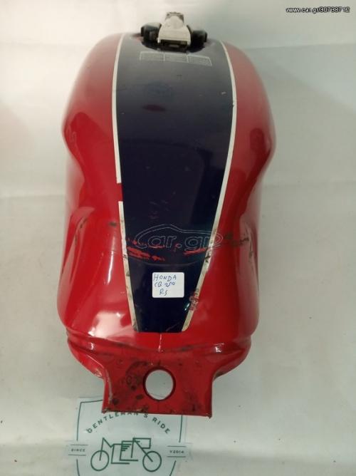 Honda CB 250 RS 4
