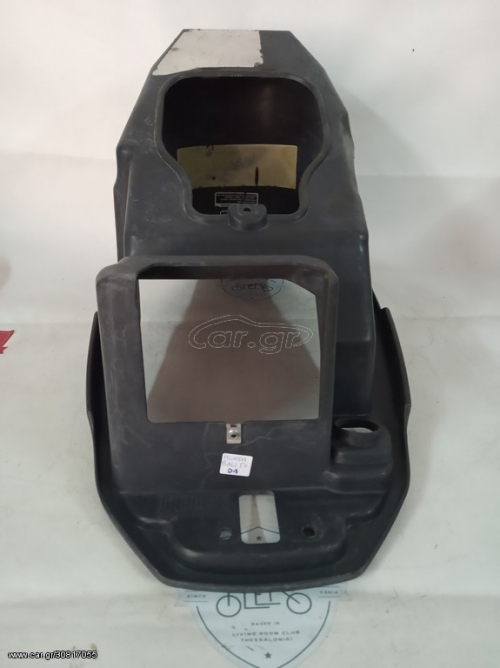 Honda BALI 50 2
