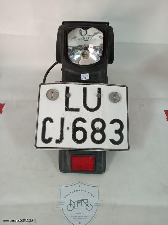 Honda CB 400 N 3