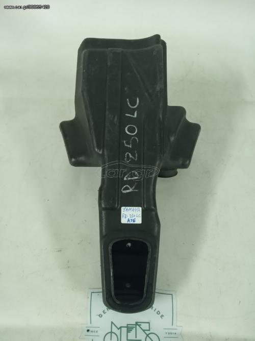 Yamaha RD 250 LC 4