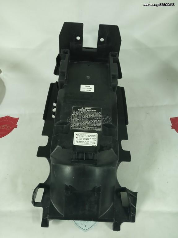 Honda CB 500 R 4