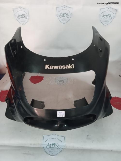 Kawasaki ZZR 1100 Μασκα