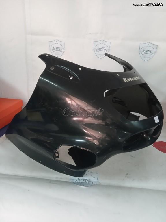 Kawasaki ZZR 1100 Μασκα 2