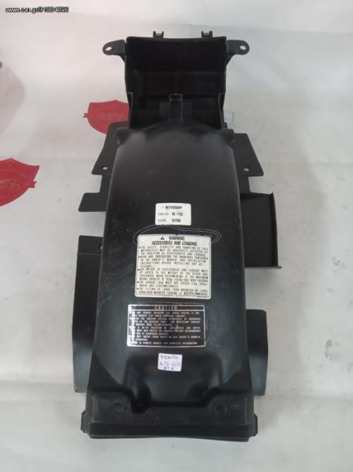 Honda NTV 650 πίσω φτερό λασπωτηρα πίσω