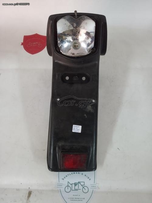 Honda CB 250 N 400 ΦΤΕΡΟ ΠΙΣΩ ΛΑΣΠΩΤΗΡΑΣ 1978-86